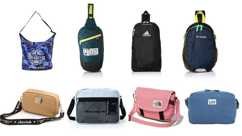 子供用ショルダーバッグおすすめ16選 女の子・男の子別に人気ブランドを紹介