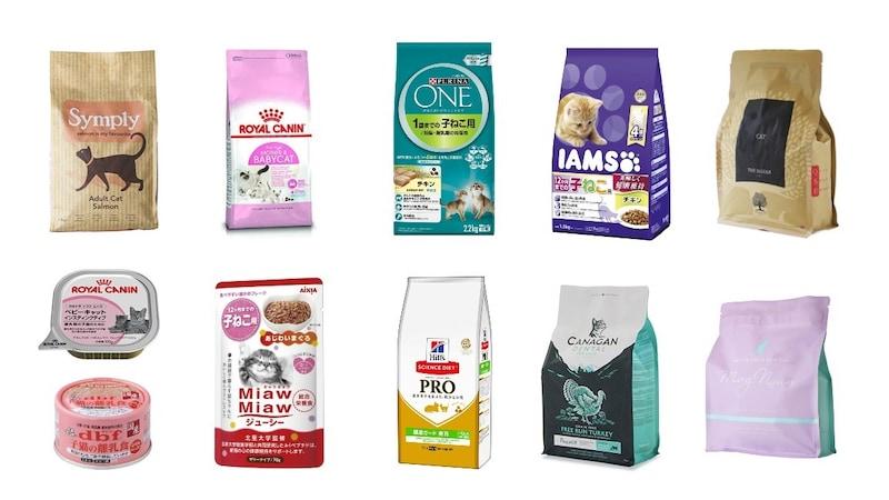 子猫の餌おすすめ人気ランキング22選|適切な量や回数・切り替え時に ...