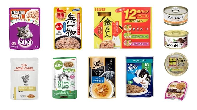 猫用ウェットフードのおすすめランキング33選|総合栄養食や安全な無添加が人気!最適な量や頻度も解説