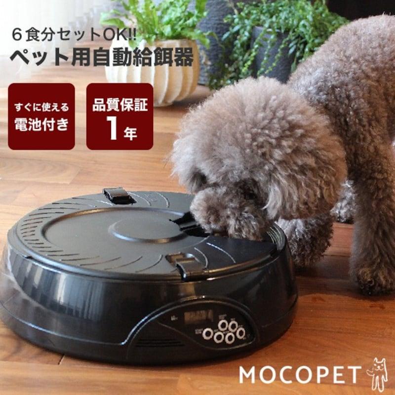 コスゲオリジナル,自動給餌器 6食タイプ
