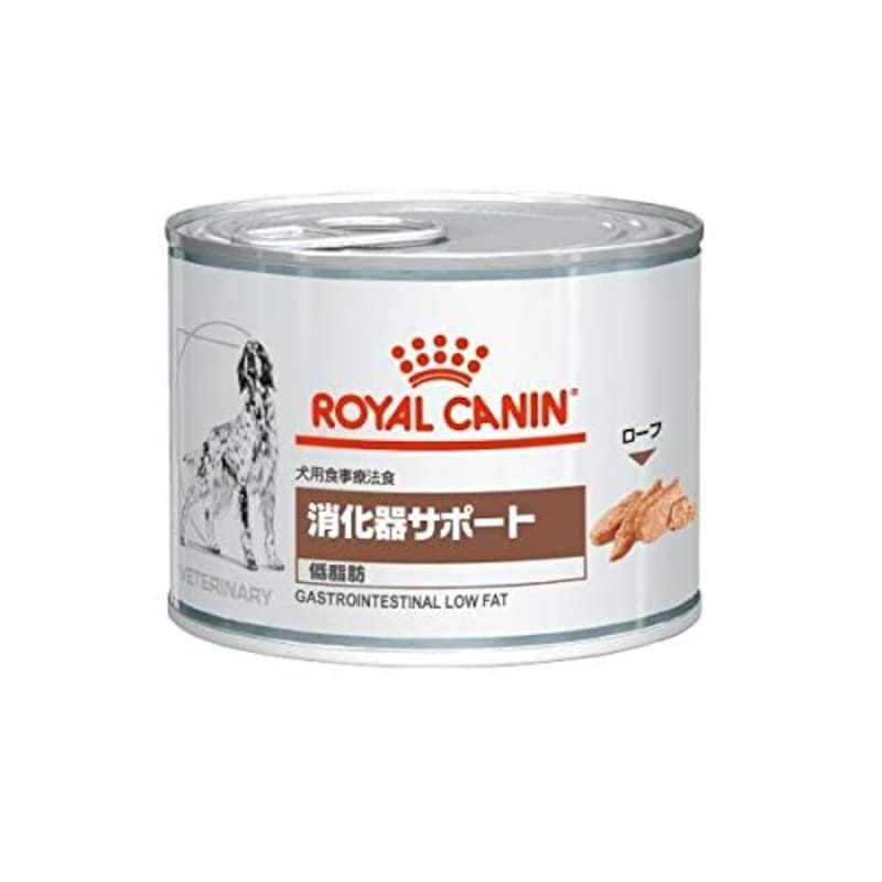 ロイヤルカナン,消化器サポート(低脂肪) 犬用ウェット,rcdwf003-1