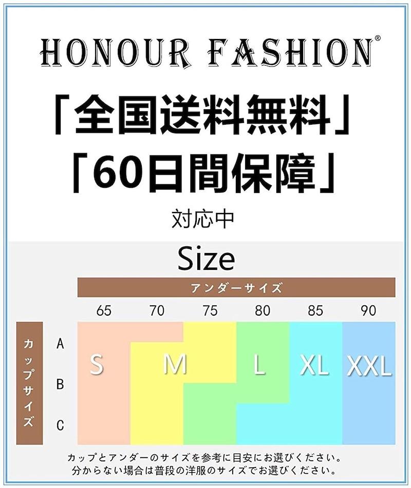 Honour Fashion,タンクトップ カップ付き