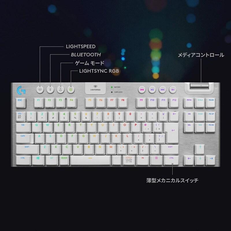 LogicoolG(ロジクールG),ゲーミングキーボード G913,G913-TKL-TCWH