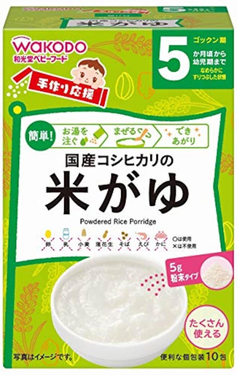 和光堂,手作り応援国産コシヒカリの米がゆ