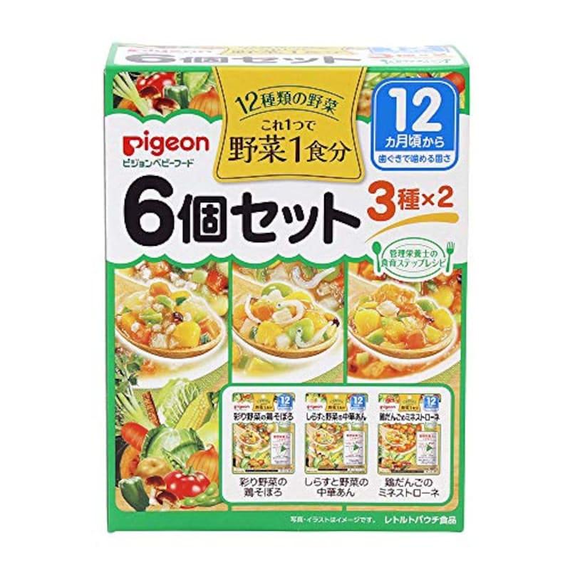 pigeon(ピジョン), 野菜1食分赤ちゃんのごはん 3種×2個セット