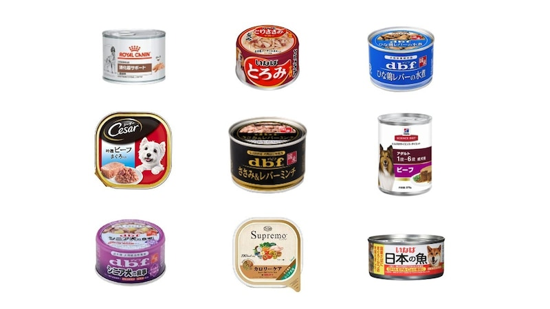 ドッグフードの缶詰めおすすめ人気ランキング15選|年齢に合わせた安全な選び方を