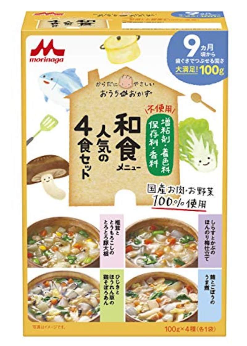 森永,おうちのおかず 和食メニュー4食セット