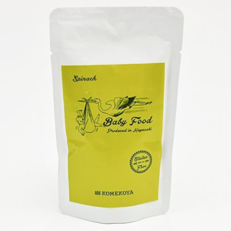 米粉屋,無添加米粉の離乳食ほうれん草