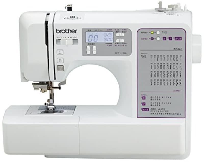 ブラザー(Brother)コンピューターミシン S71-SL