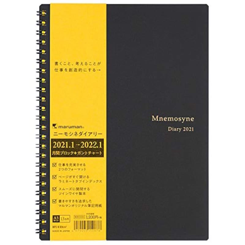 マルマン(maruman),ニーモシネダイアリー ブラック,MND283-21