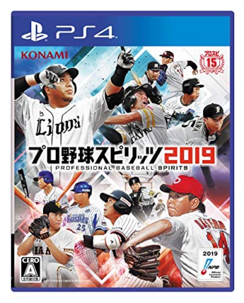 コナミデジタルエンタテインメント,プロ野球スピリッツ2019