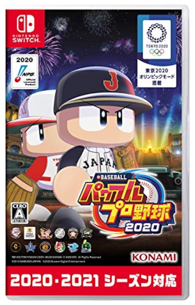 コナミデジタルエンタテインメント,eBASEBALLパワフルプロ野球2020 SW版