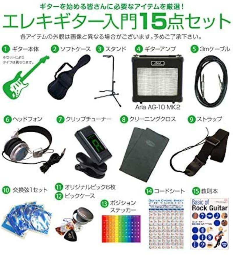 Epiphone(エピフォン),SG Special VE VWW スペシャルVE 初心者 15点セット