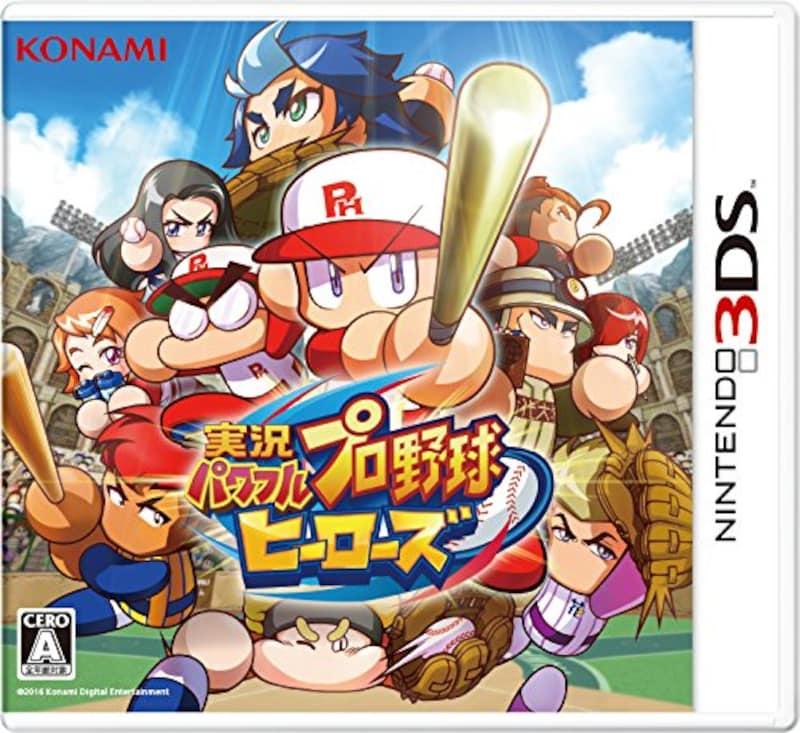 コナミデジタルエンタテインメント,実況パワフルプロ野球 ヒーローズ - 3DS
