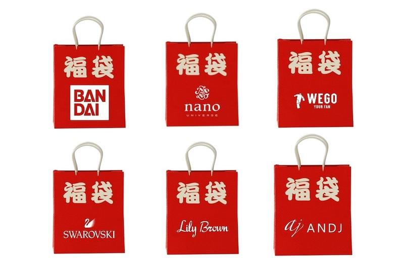 【2021】Amazon初売り情報&おすすめ福袋|イベント目玉商品に注目!開催中のお得なキャンペーンも