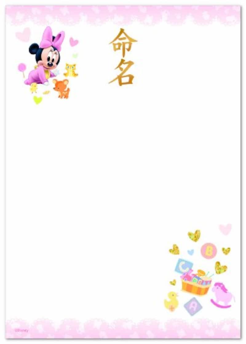 マルアイ ディズニー 命名紙,GP-Dメ13P