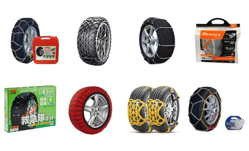 【2021】タイヤチェーンおすすめ12選|サイズの選び方や付け方も!非金属・布・金属の人気商品をランキングで紹介