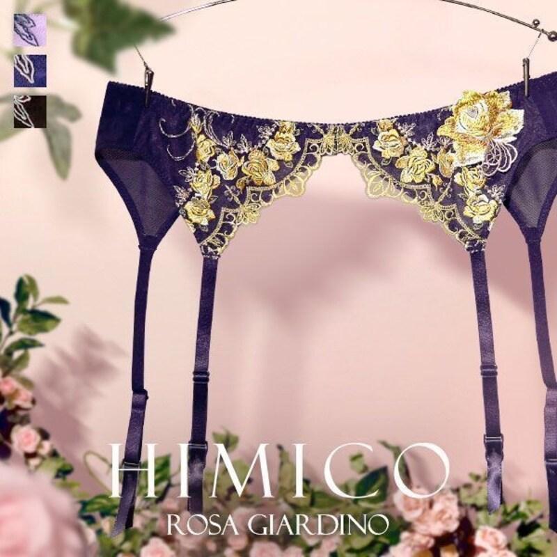 HIMICO(ヒミコ),Rosa Giardino ガーターベルト,C2220HM003GB