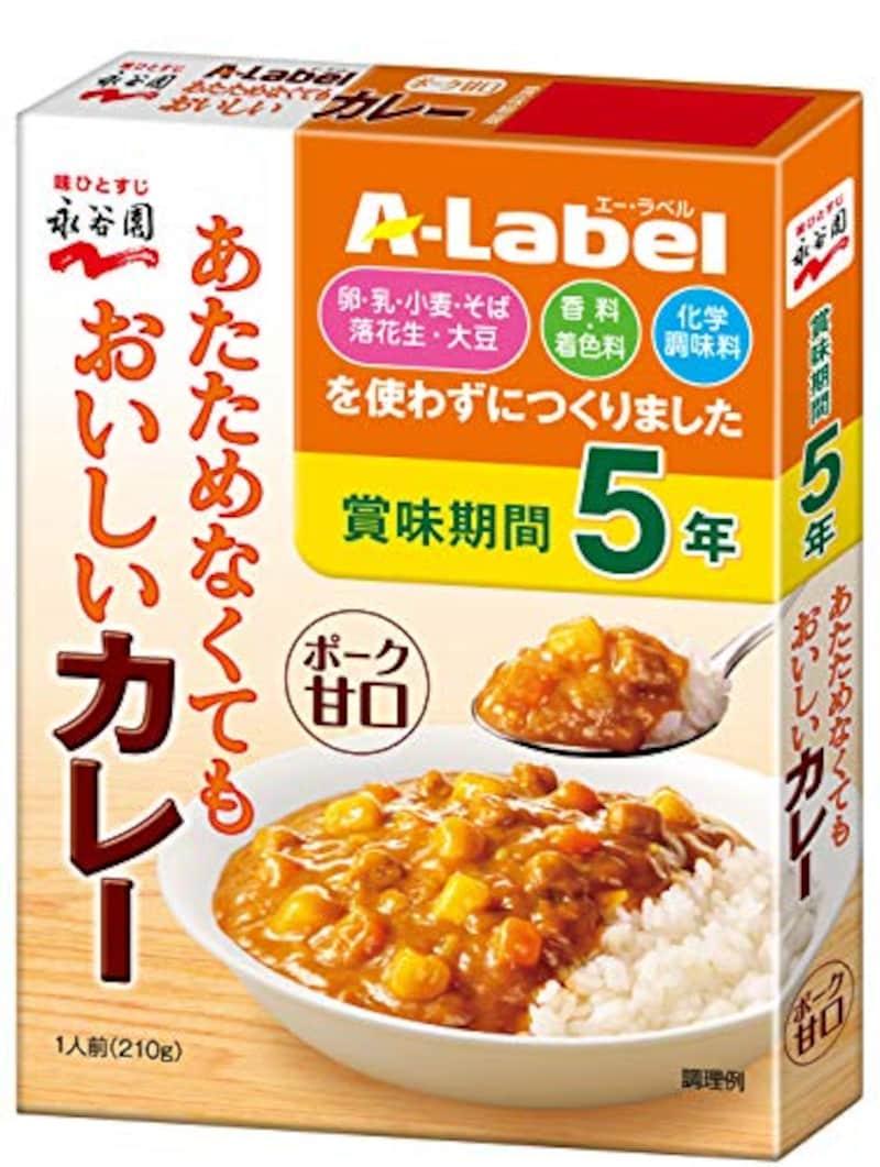 永谷園 ,エ-・ラベルあたためなくてもおいしいカレー甘口 【5年保存】