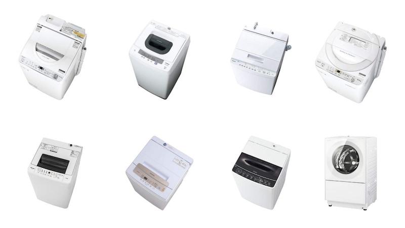 【2021年】一人暮らし用洗濯機のおすすめ20選|高コスパの安い商品や静かな高性能モデルをランキング!サイズの相場も解説