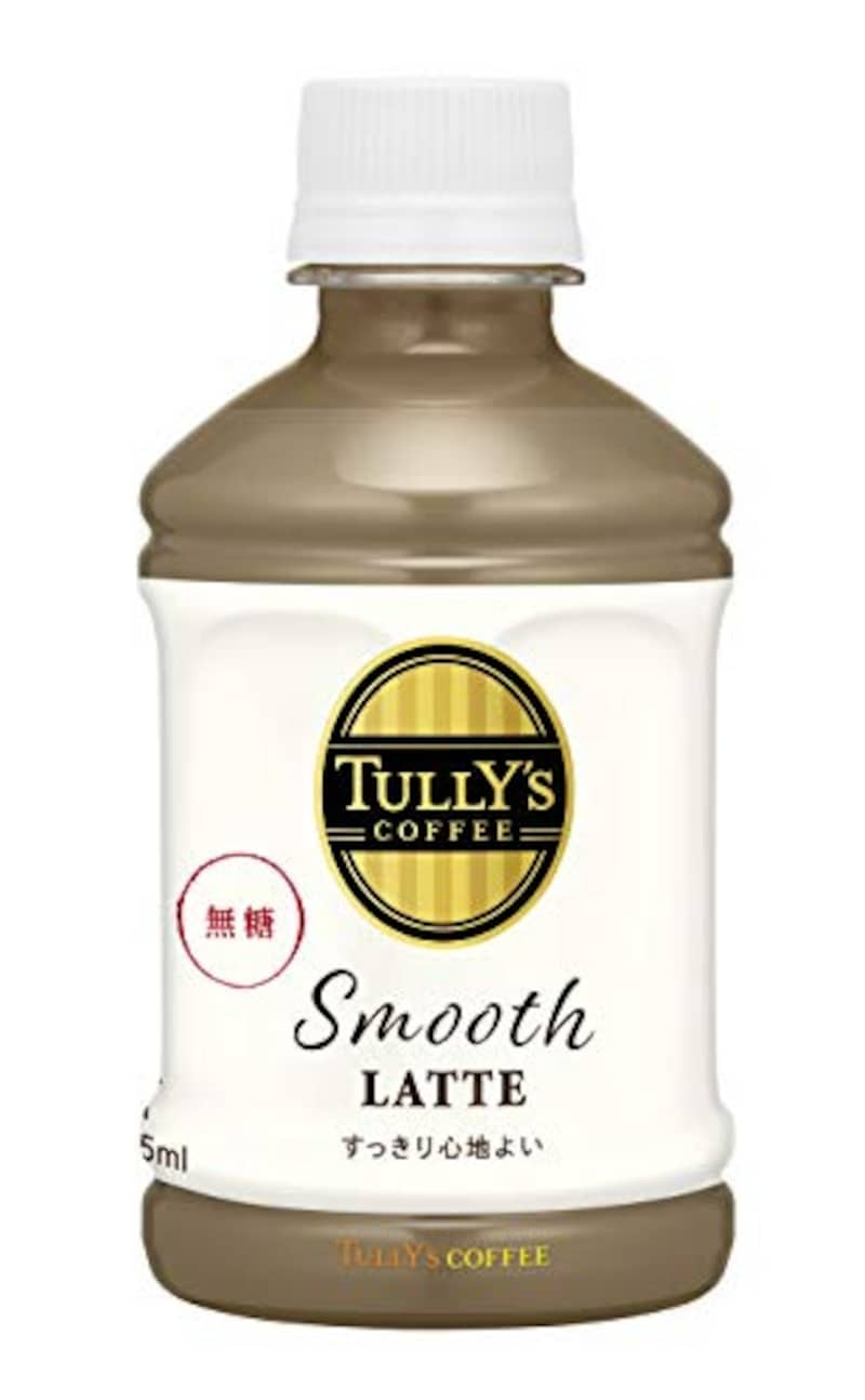 伊藤園,TULLY'S コーヒー Smooth LATTE 無糖 カフェラテ 275ml×24本