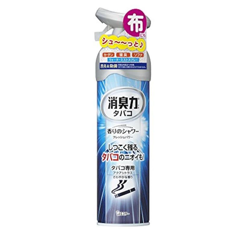 エステー,お部屋の消臭力 香りのシャワー ミストタイプ 消臭芳香剤 部屋用 タバコ用アクアシトラスさわやかな香り 280ml