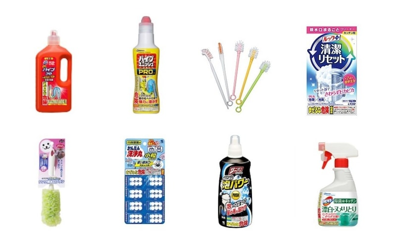 排水溝掃除道具のおすすめ人気13選|ドロドロ汚れを簡単掃除する方法!洗剤やブラシでつまりもスッキリ◎