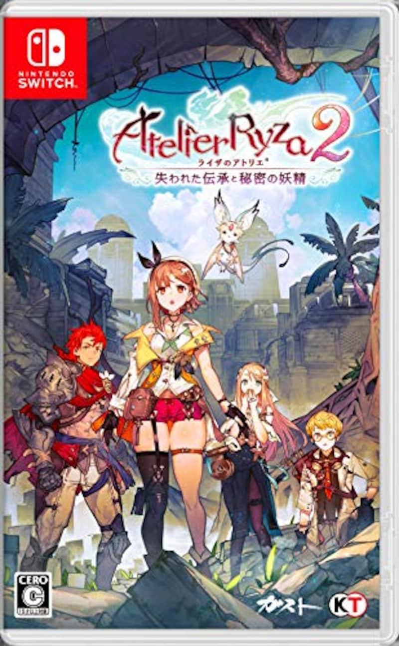 コーエーテクモゲームス,ライザのアトリエ2 ~失われた伝承と秘密の妖精~