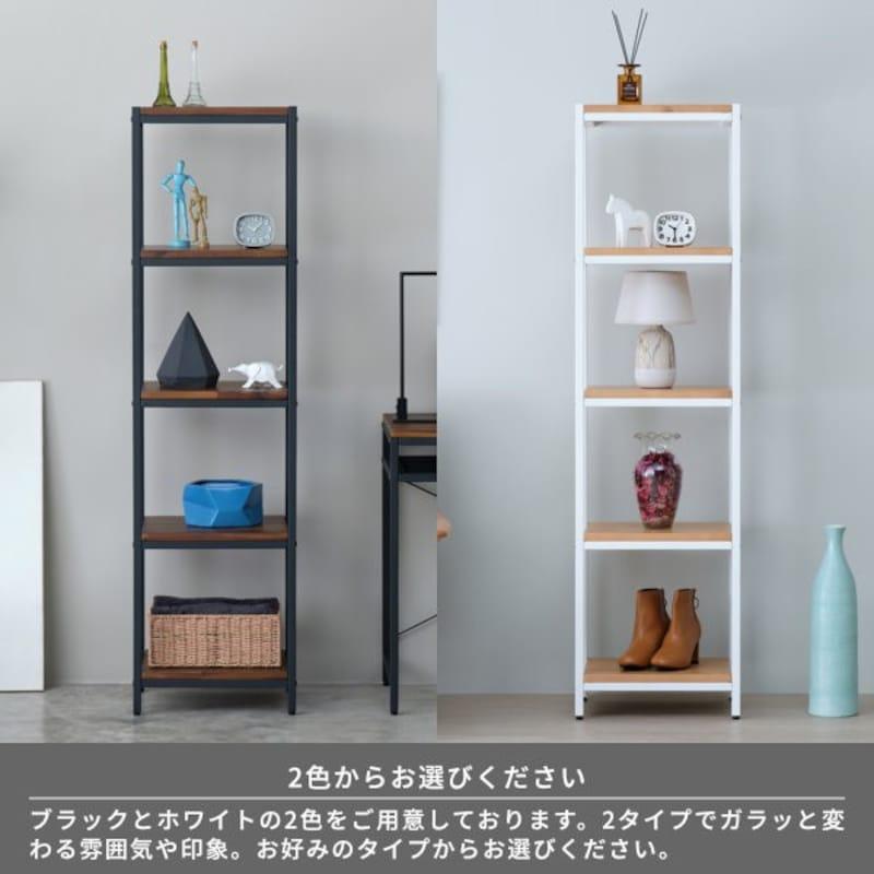 ISSEIKI(イッセイキ),GARIS スチールラック,101-02465