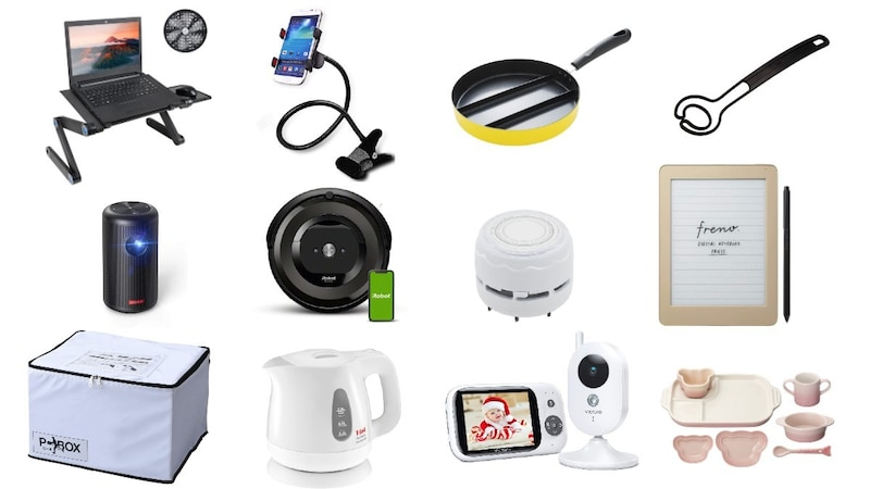 【2021】便利グッズ最新ランキング60選|プレゼントに最適!テレワークやキッチン家電も