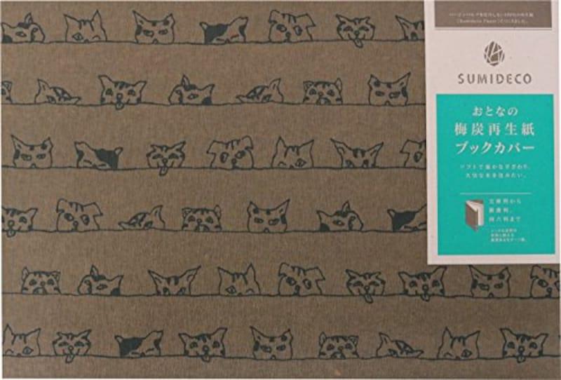 山陽製紙,ブックカバー 四六判サイズ,SS-BLス