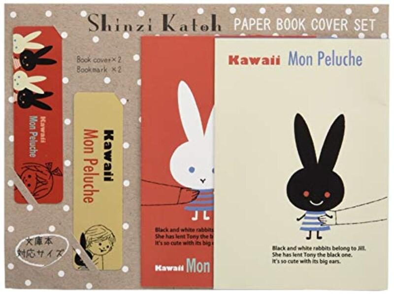 Shinzi Katoh,ブックカバー,BCP02015