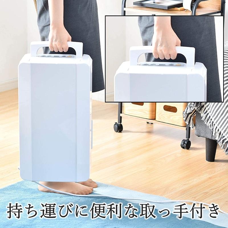 山善(YAMAZEN),除湿乾燥機,YDC-C60(W)