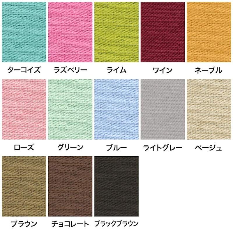 カーテンくれない,完全遮光生地の特殊高断熱カーテン「SHIZUKA」,shalot100200gn