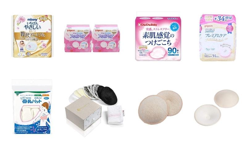 母乳パッドのおすすめ人気ランキング16選と使い方|使い捨て・布製のタイプ別に紹介、着用の必要性やメリットとは?