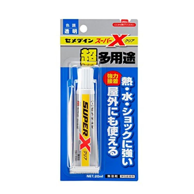 Cemedaine(セメダイン),超多用途接着剤 スーパーX クリア,AX-041