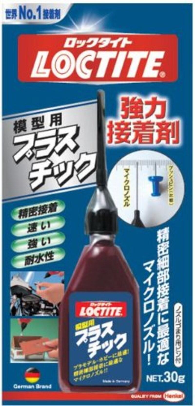 Henkel Japan(ヘンケルジャパン),LOCTITE(ロックタイト) 強力接着剤 模型用プラスチック,DPL-030