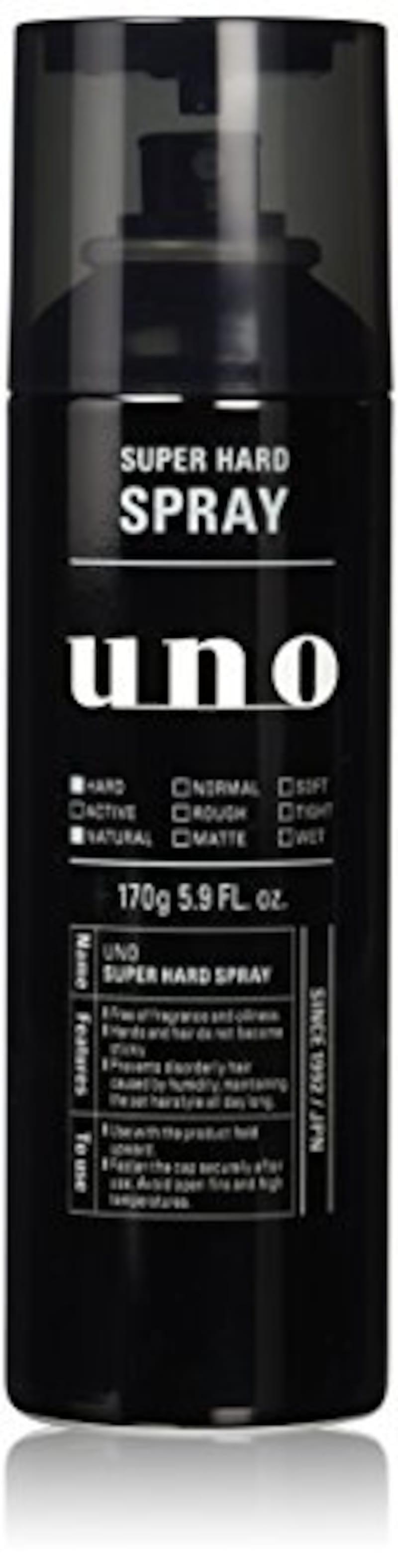 UNO(ウーノ),スーパーハード スプレー
