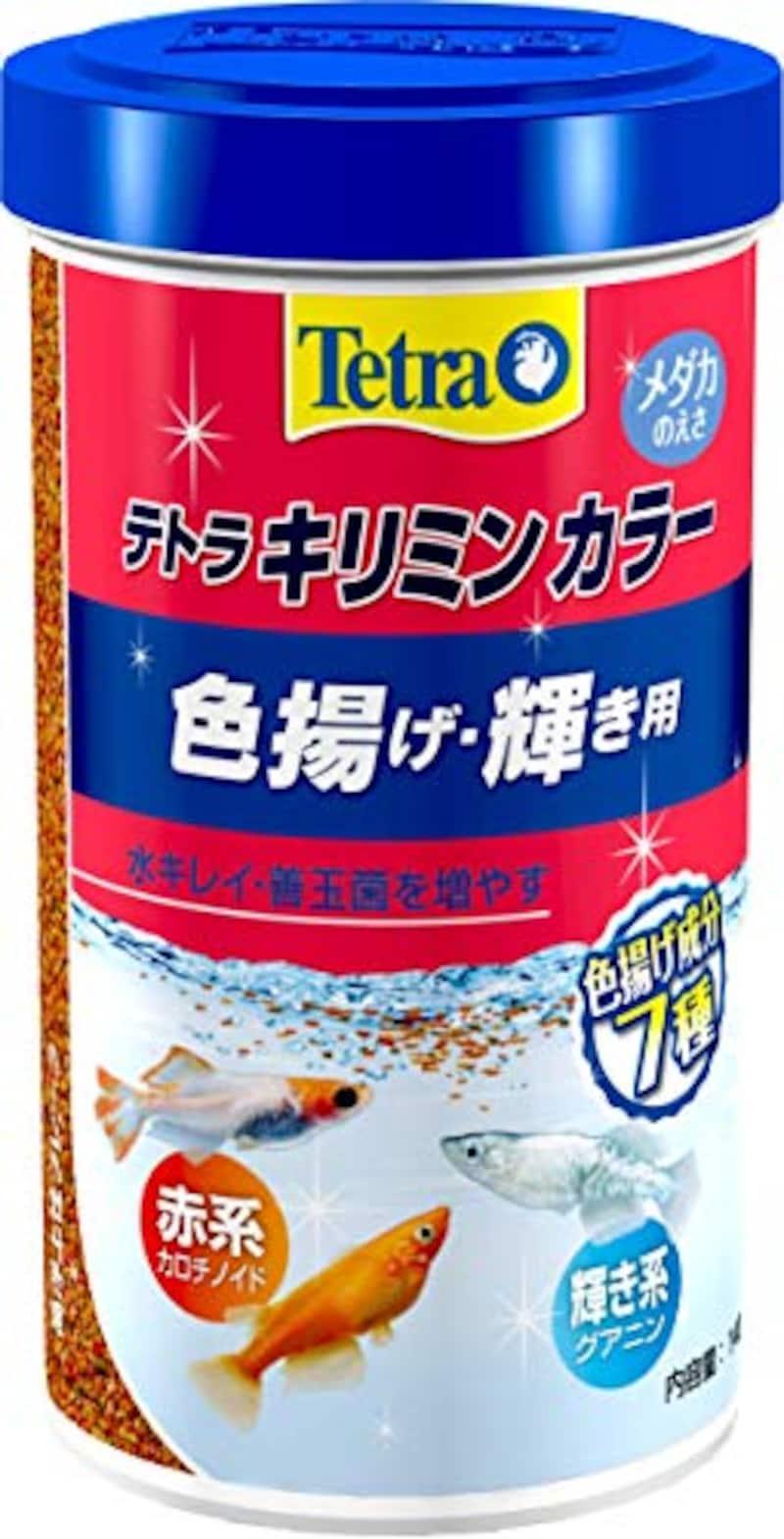 テトラ,キリミン カラー,77059