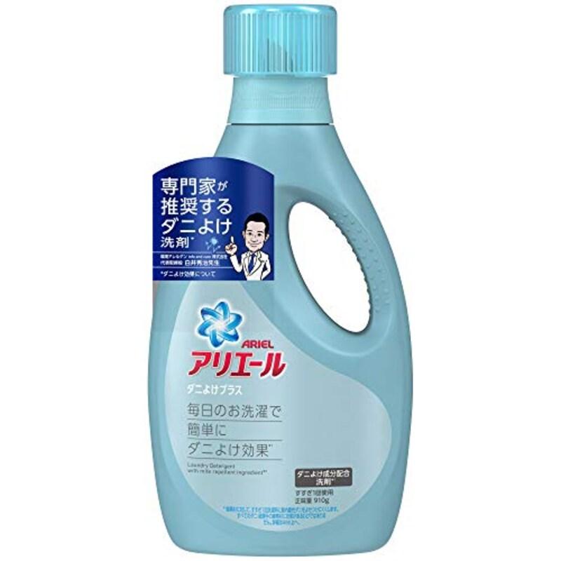 アリエール,液体 ダニよけプラス 洗濯洗剤