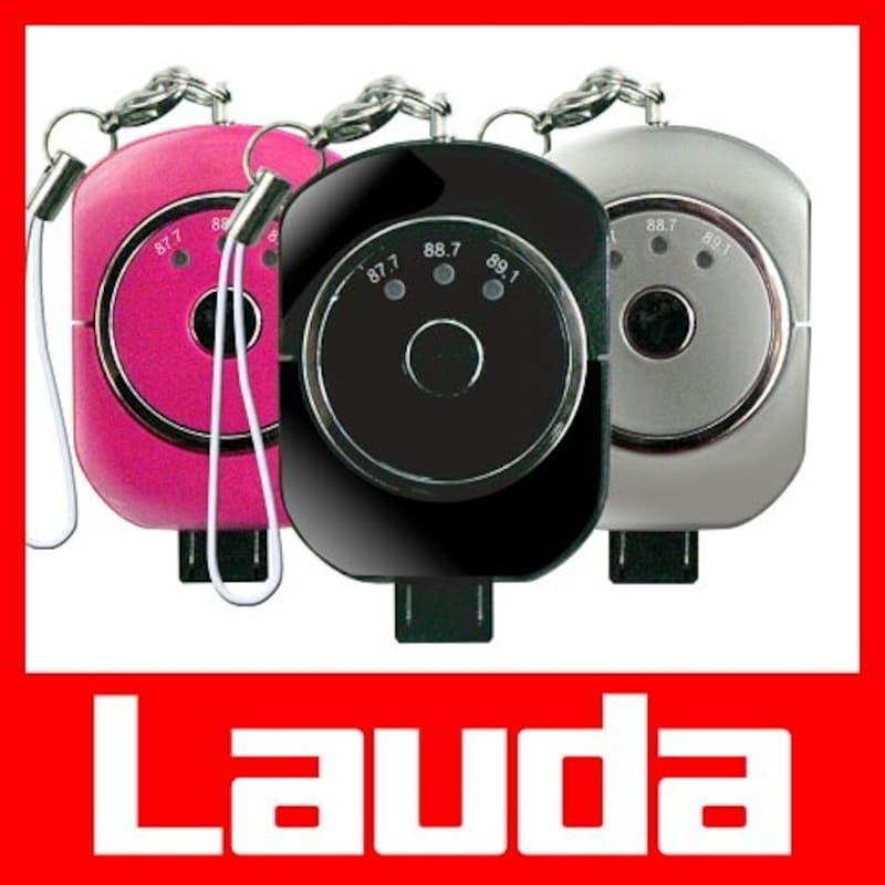 Lauda,FMトランスミッター,XL-555BK