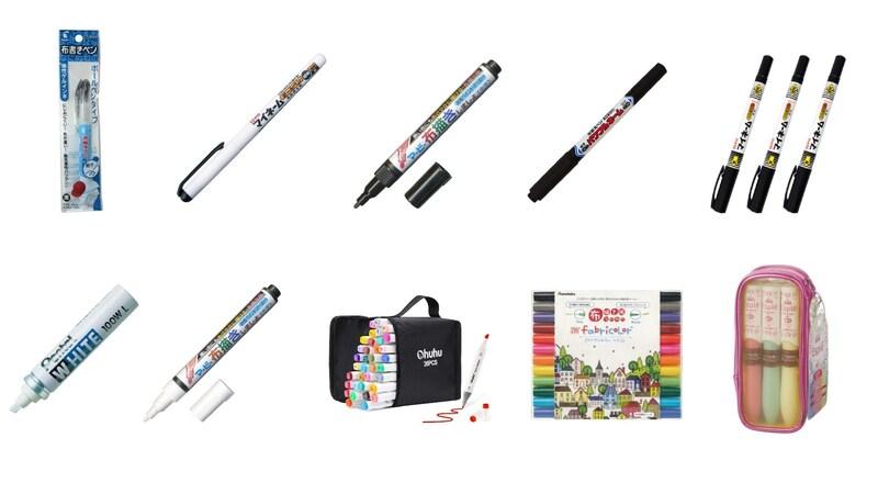 布用ペンのおすすめランキング17選|にじまない?洗濯に強いのは?カラーセットや白ペンも