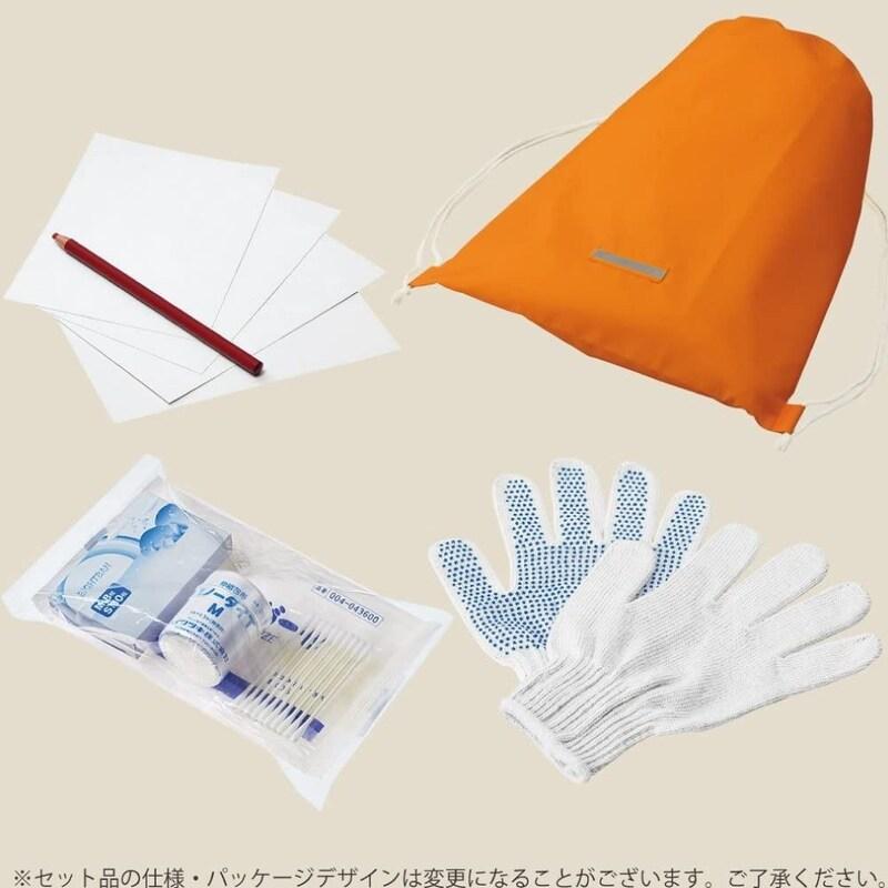 コクヨ(KOKUYO),非常用品セット 防災の達人 帰宅支援Bタイプ,DRK-SK2D