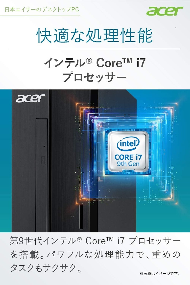 Acer(エイサー),デスクトップパソコン Aspire XC-886,XC-886-F76V