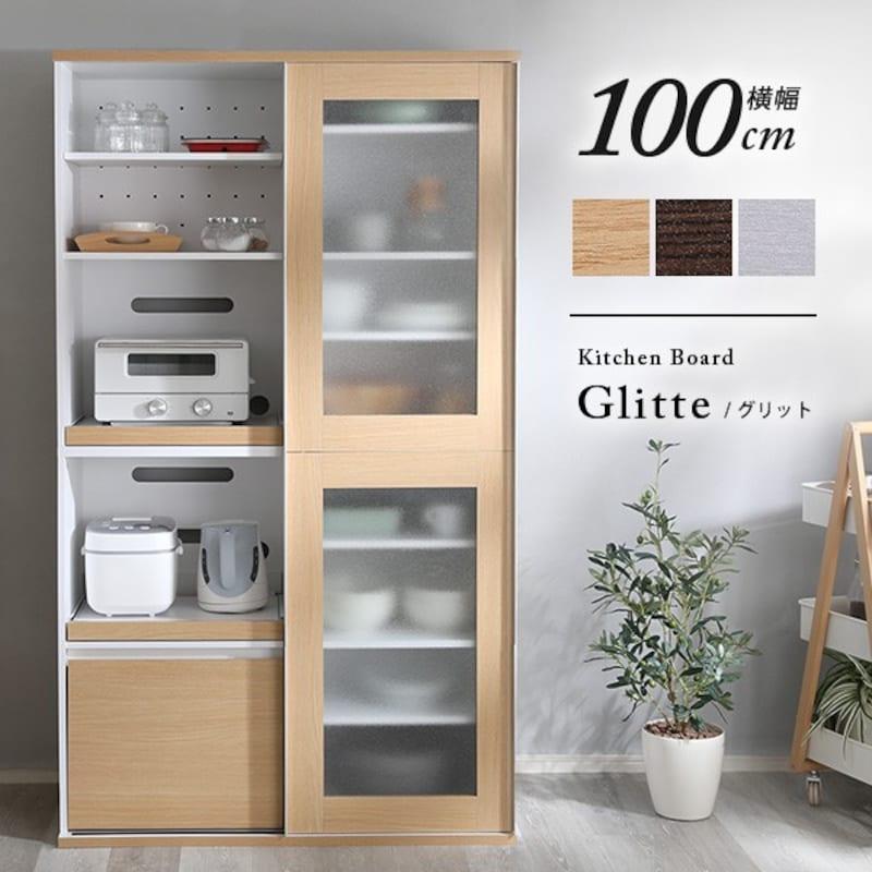 家具通販のグランデ,キッチンボード グリット 100cm