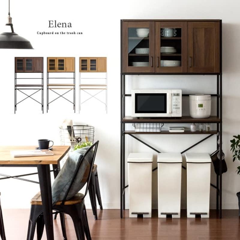 エア・リゾーム インテリア,ゴミ箱上食器棚 エレナ ワイドタイプ ブラウン×ブラック,miy-ar-kc44