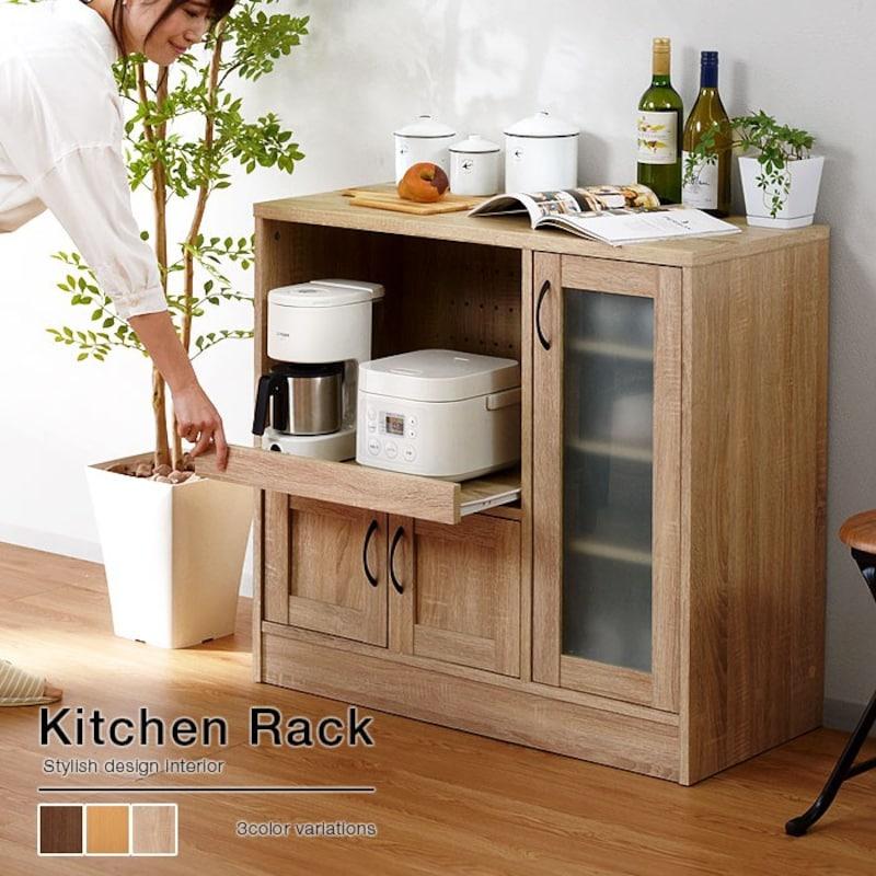 激安アウトレット家具 テリア,キッチン家電収納 ロータイプ 幅88cm,00-olv-9090re