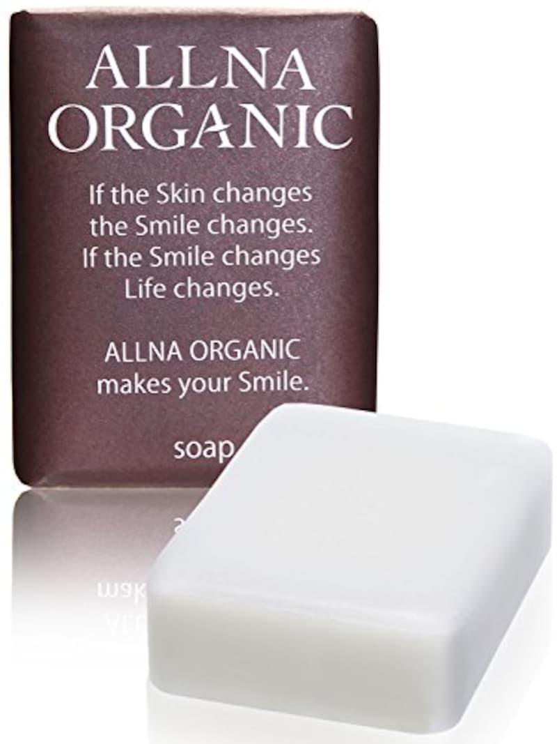 ALLNA(オルナ),オーガニック 石鹸