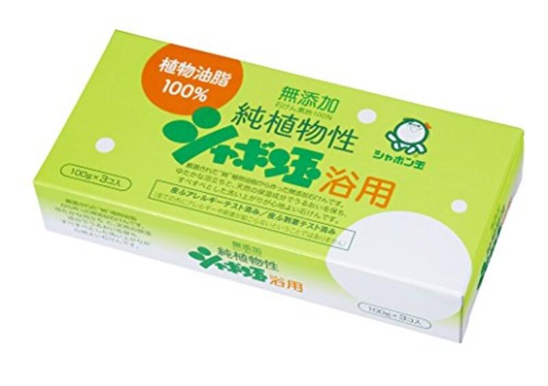 シャボン玉石けん,純植物性 無添加せっけん 浴用