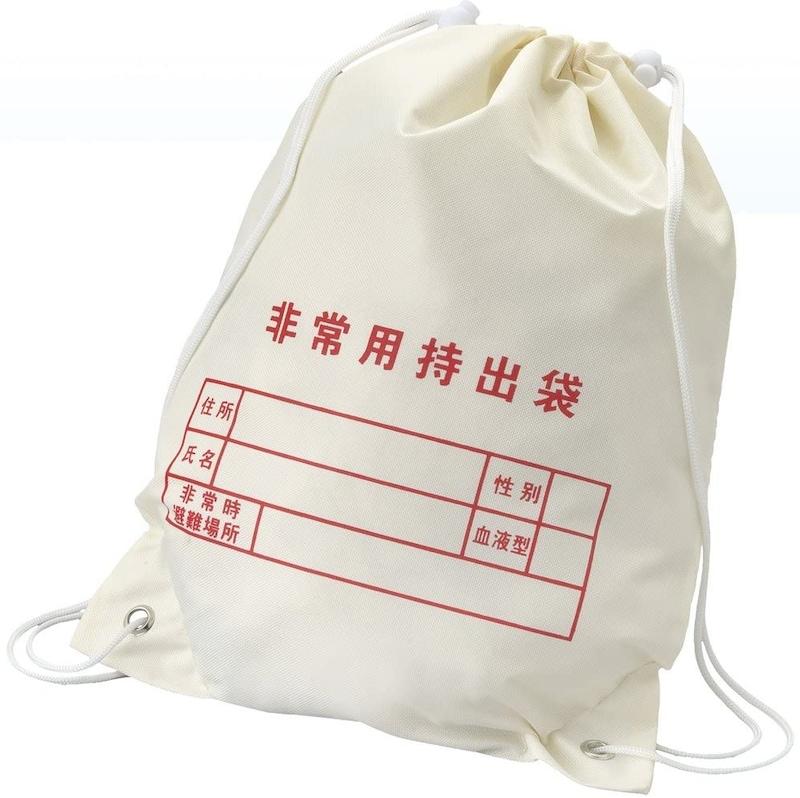 ボウエキ,レジャー・防災用 10点セット,36300